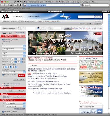 JAL American Region website front page