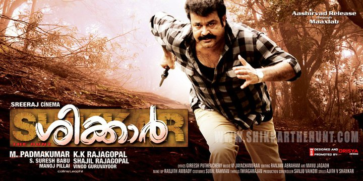 best malayalam movies in 2010