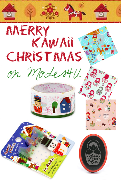 Sweet kawaii christmas treats and sale at modes4u sweet tidings treat yourself or your friends to some very cute kawaii goodies this holiday season from modes4u stock up your craft pantry for the solutioingenieria Choice Image
