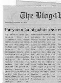 ब्लॉग चर्चा में कॉर्बेट न्यूज़