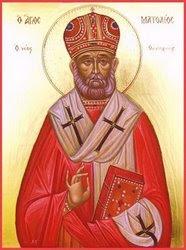 Святой Матфей архиепископа Афинского и чудотворное исповедник