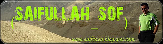 SAIFZAZA - INSPIRASI SANUBARI