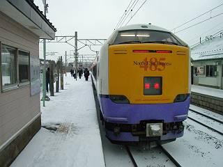 津軽線323M・324M 485系3000番台特急車両使用 廃止