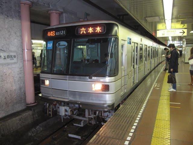 東京メトロ日比谷線 六本木行き1 03系LED(平日3本運行)