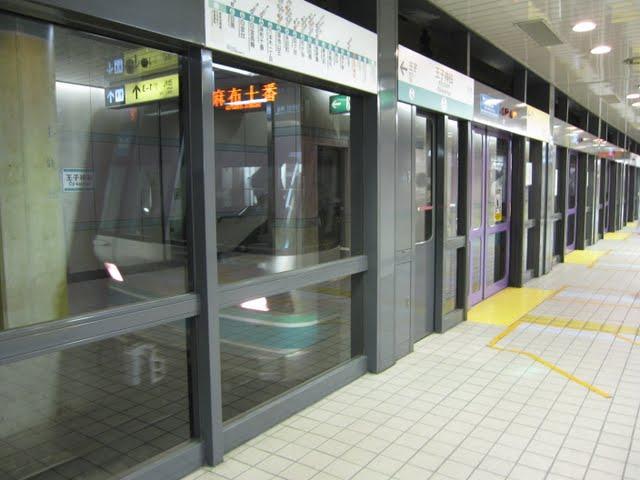 東京メトロ南北線 麻布十番行き 9000系(平日2本運行)