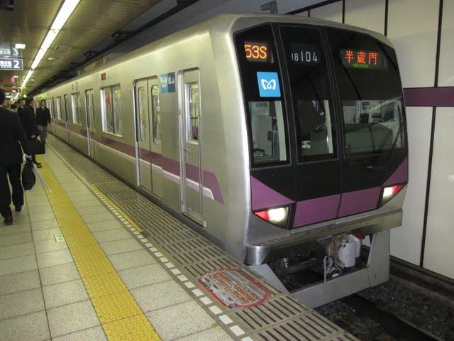 東京メトロ半蔵門線 半蔵門行2 08系(平日2本運行)