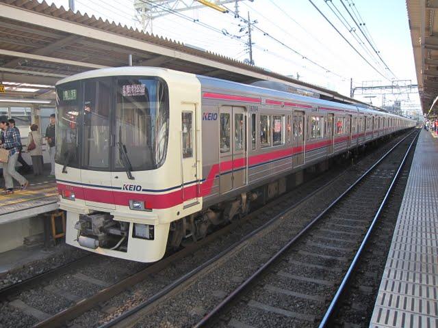 京王電鉄 急行多摩動物公園行き3 8000系(土日2本運行)