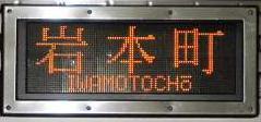 都営地下鉄新宿線 岩本町行き2 10-000形7次車(終電1本運行)