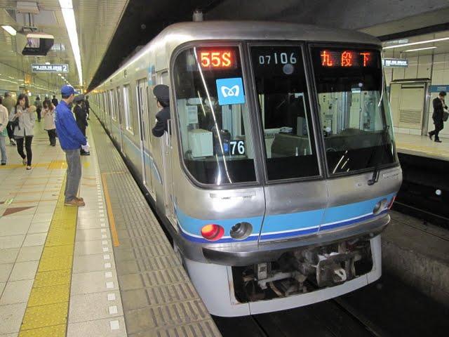 東京メトロ東西線 九段下行き1 07系(平日1本運行)