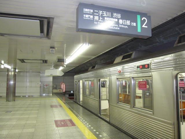 東京急行電鉄田園都市線 各停 渋谷行き1 8500系(平日5本運行)