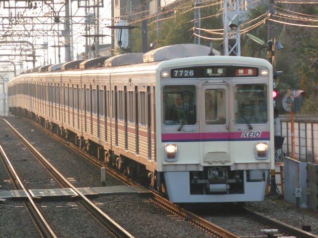 京王電鉄 特急 新宿行き2 7000系幕式
