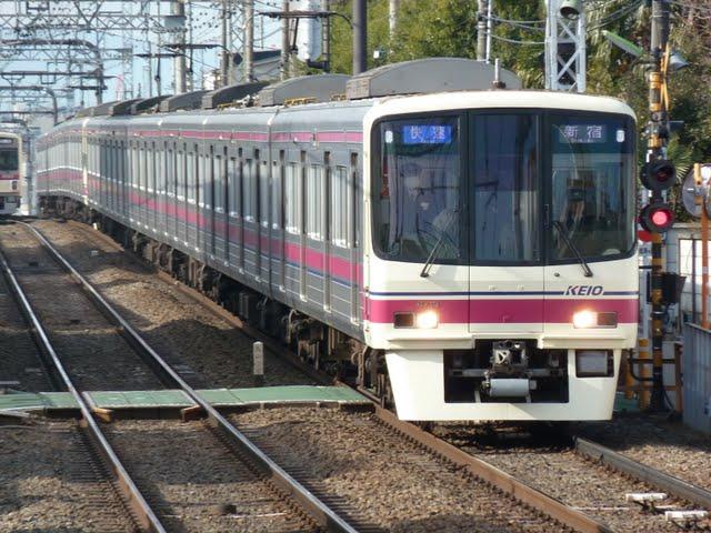 京王電鉄 快速 新宿行き3 8000系