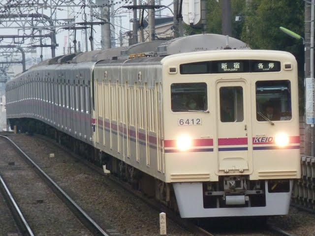 京王電鉄 各停 新宿行き1 6000系 廃止