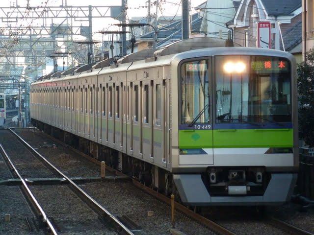 京王電鉄 通勤快速 橋本行き5 都営10-300形