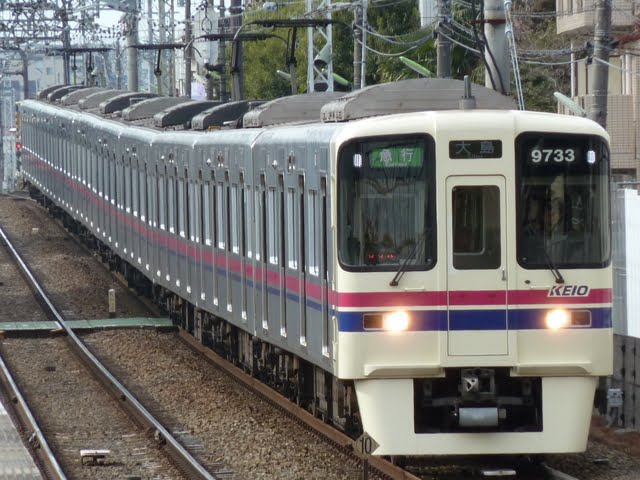 京王電鉄 急行 大島行き 9000系(土日4本運行)