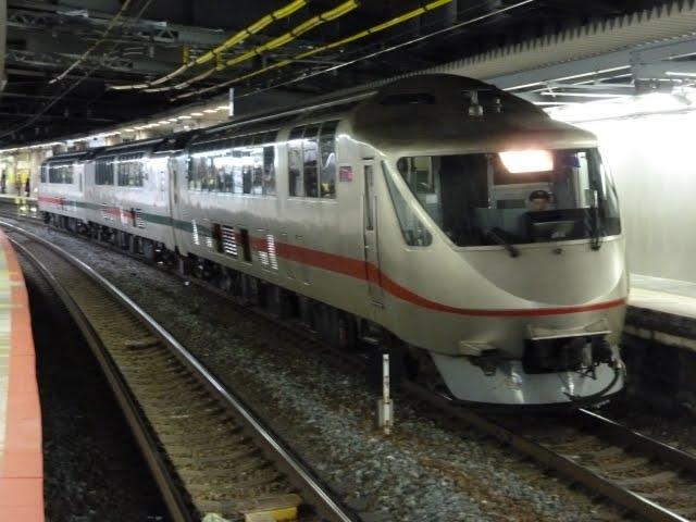 特急 タンゴエクスプローラー4号 新大阪行き 北近畿タンゴ鉄道KTR001形 廃止