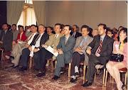 ΗΜΕΡΙΔΑ  ''Η ΔΙΑΚΥΒΕΡΝΗΤΙΚΗ ΔΙΑΣΚΕΨΗ ΤΟΥ 1996 & Ο ΡΟΛΟΣ ΤΟΥ ΕΥΡΩΠΑΙΟΥ ΠΟΛΙΤΗ'', ΗΡΑΚΛΕΙΟ ,28.4.96