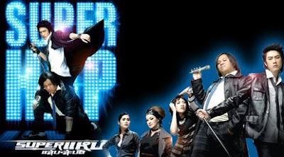 SuperHap.jpg