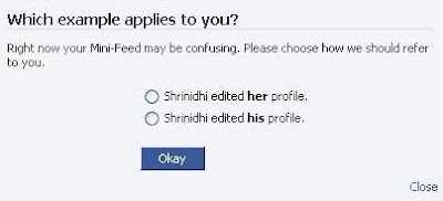 Shrinidhi is male or female? gender confusion