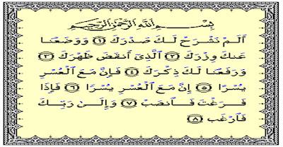 surah Alam Nasyrah