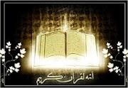 Kalam Allah