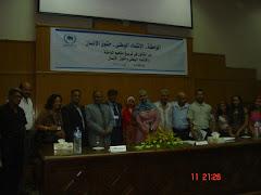 ندوة الانتماء الوطنى وحقوق الانسان- جمعية الصعيد