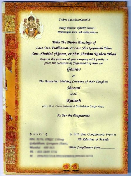 HINDU WEDDING CARDS FROM INDIA