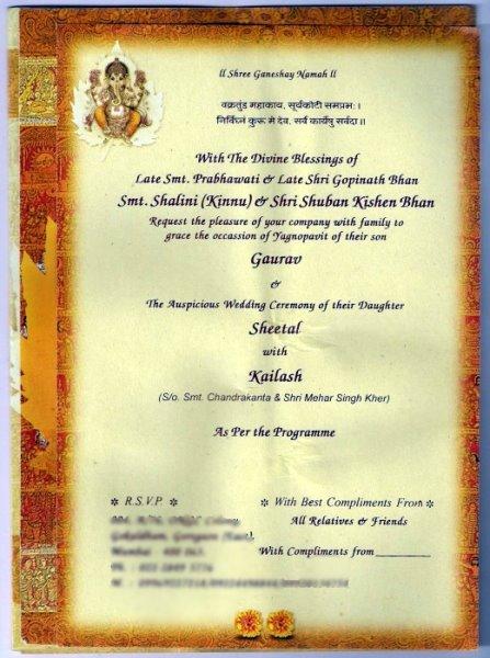 HINDU WEDDING CARDS FROM INDIA