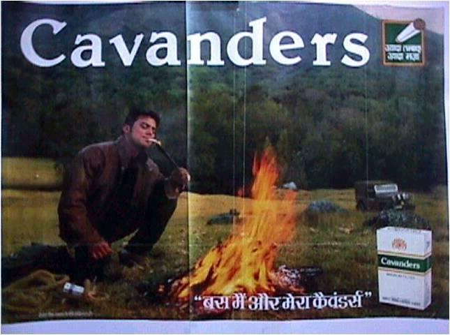 Cavanders Ad From Late 90s
