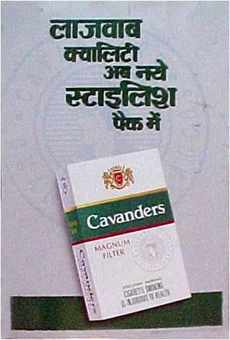 Indian Cigarette Vintage Ads 90s Print