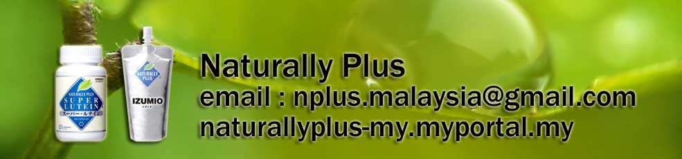 Naturally Plus | Super Lutein | Izumio | Awet Muda  | Diabetes