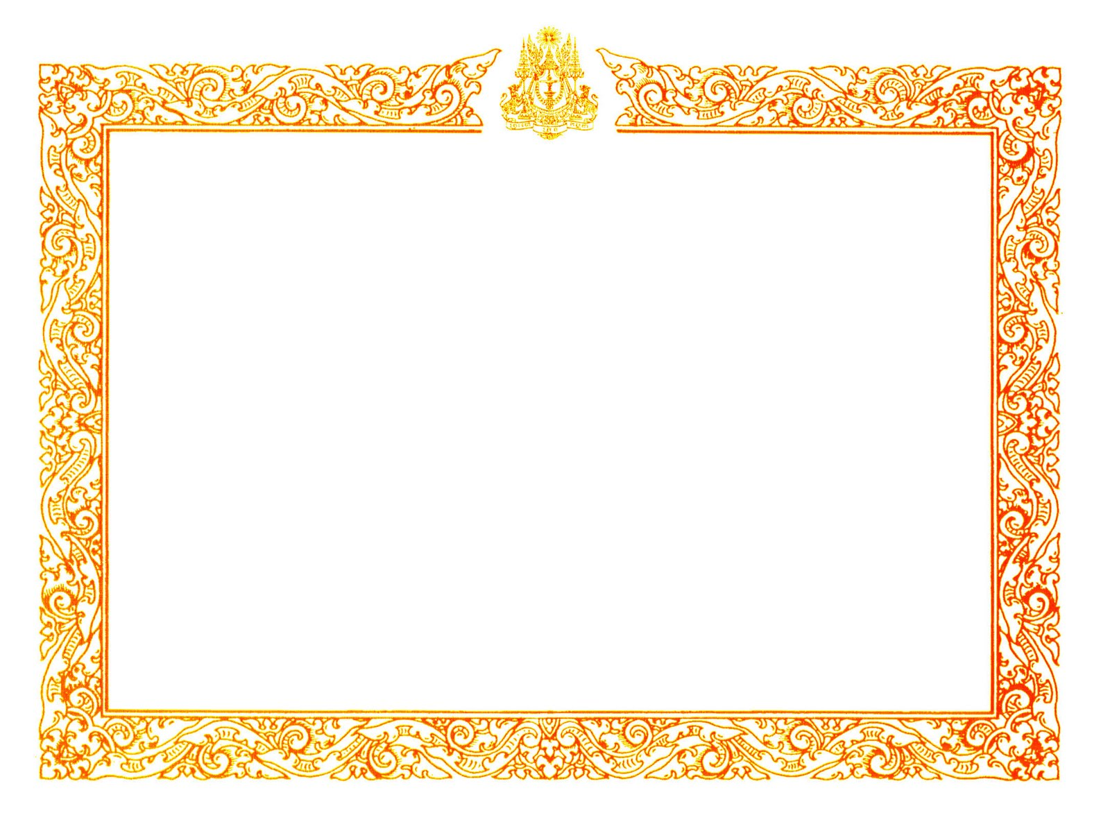 18587 Fancy Border Stock Vector Illustration And Royalty