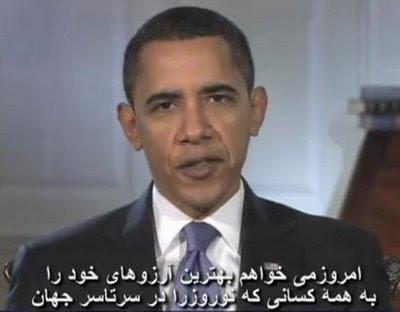Obama video