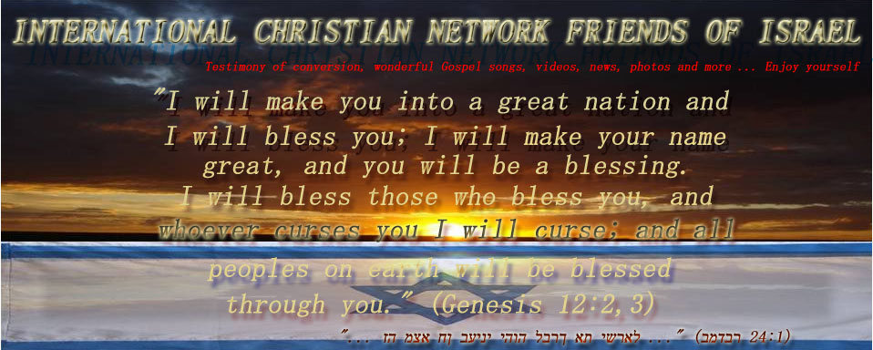 International Christian Network Friends of Israel
