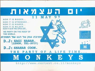 מגן דוד עם קוף
