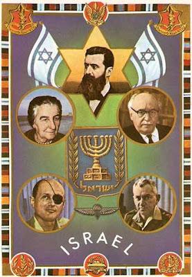 Militaristic Style Poster Star of David