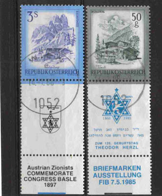 Star of David Austrian Postage Stamp