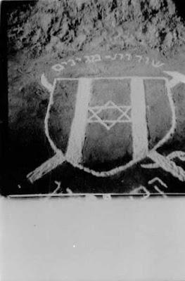 סמל שורת המגינים
