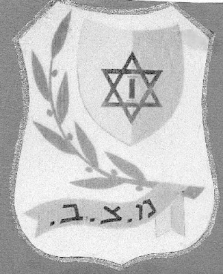 Palmach Company in Italy magen david