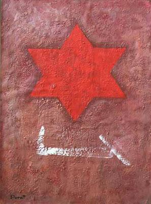 ציור שמן מגן דוד