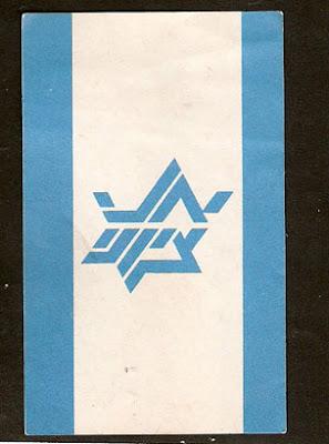 Star of David Zionist