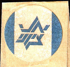 Zionist Sticker Star of David