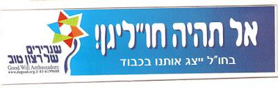 סמל מגן דוד צבעוני