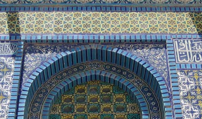 Solomon's seal Dome of the Rock-3