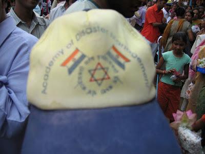 כובע של האקדמיה לעזרה בעת אסונות טבע