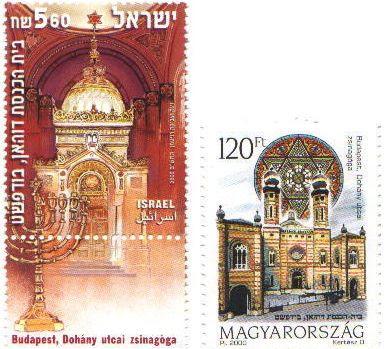 Postage Stamp, Jewish Star Hungary