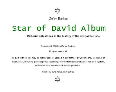 Star of David MY BOOKS