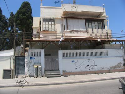 גטו יהודי ביפו