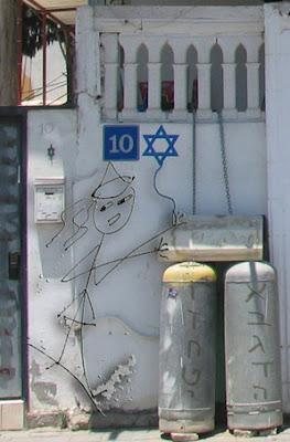מגן דוד על קיר בית ביפו