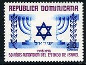 מגן דוד כחול על רקע לבן